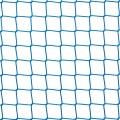 Siatki Białystok - Siatka ochronna przeciwko ptakom Mocna siatka zabezpieczająca przed ptakami sprawdzi się wszędzie tam, gdzie potrzeba solidnej ochrony. Wykonana z polipropylenu o rozmiarach oczek 4,5 x 4,5 cm i grubości siatki 3mm będzie przeszkodą nawet dla najmniejszego ptactwa. Taką siatkę można zamontować na balkonach, oknach czy wykorzystać przy hodowli innych zwierząt by zabezpieczyć by ptaki nie wlatywały tam i nie wyrządzały szkód. Warto zaopatrzyć się w taką ochronę gdyż solidne wykonanie i najwyższa jakość materiału starczą na lata użytkowania.