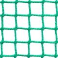 Siatki Białystok - Siatki dla zwierząt Siatka do ochrony dla zwierząt o wymiarach oczka 2 x 2 cm i grubości siatki 2 mm doskonale sprawdzi się przy zabezpieczeniu przed ucieczką zwierząt czy wtargnięciem innych osobników na zabezpieczony teren. Materiał z jakiego wykonana jest siatka to trwały i mocny polipropylen, który sprawdzi się zarówno przy ochronie wewnątrz budynku, jak i na zewnątrz. Nie straci swoich właściwości nawet pod wpływem zmieniających się warunków pogodowych, silnego nasłonecznienia czy opadów deszczu. Ochrona będzie solidna przez cały okres użytkowania.